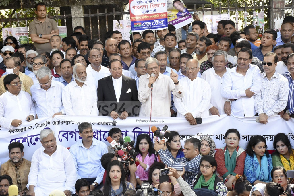 BNP Secretary General Mirza Fakhrul Islam Alamgir speaking at a demonstration in front of the National Press Club in Dhaka on Wednesday demanding release of jailed party chief Khaleda Zia and cancellation of the court verdicts sentencing her up to 10 years in prison for corruption.