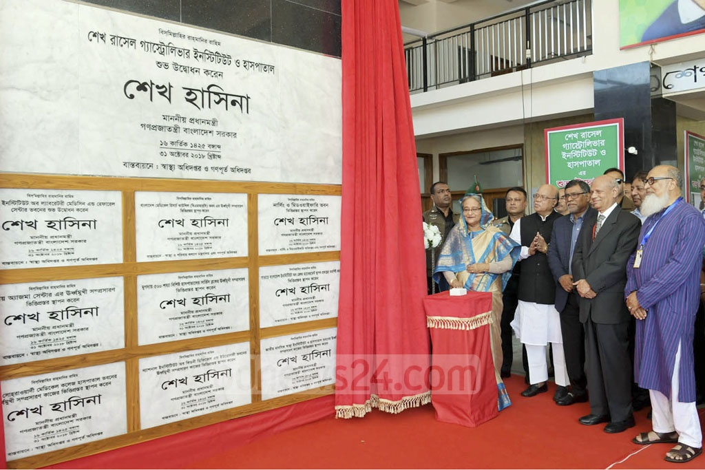 Prime Minister Sheikh Hasina inaugurated the Sheikh Russell Gastro Liver Institute and Hospital in Dhaka's Mohakhali on Wednesday. Photo: PID