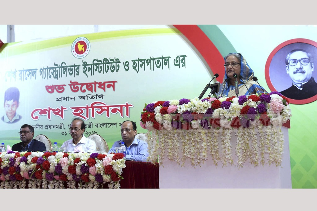 Prime Minister Sheikh Hasina addressing the inauguration of the Sheikh Russell Gastro Liver Institute and Hospital in Dhaka's Mohakhali on Wednesday. Photo: PID