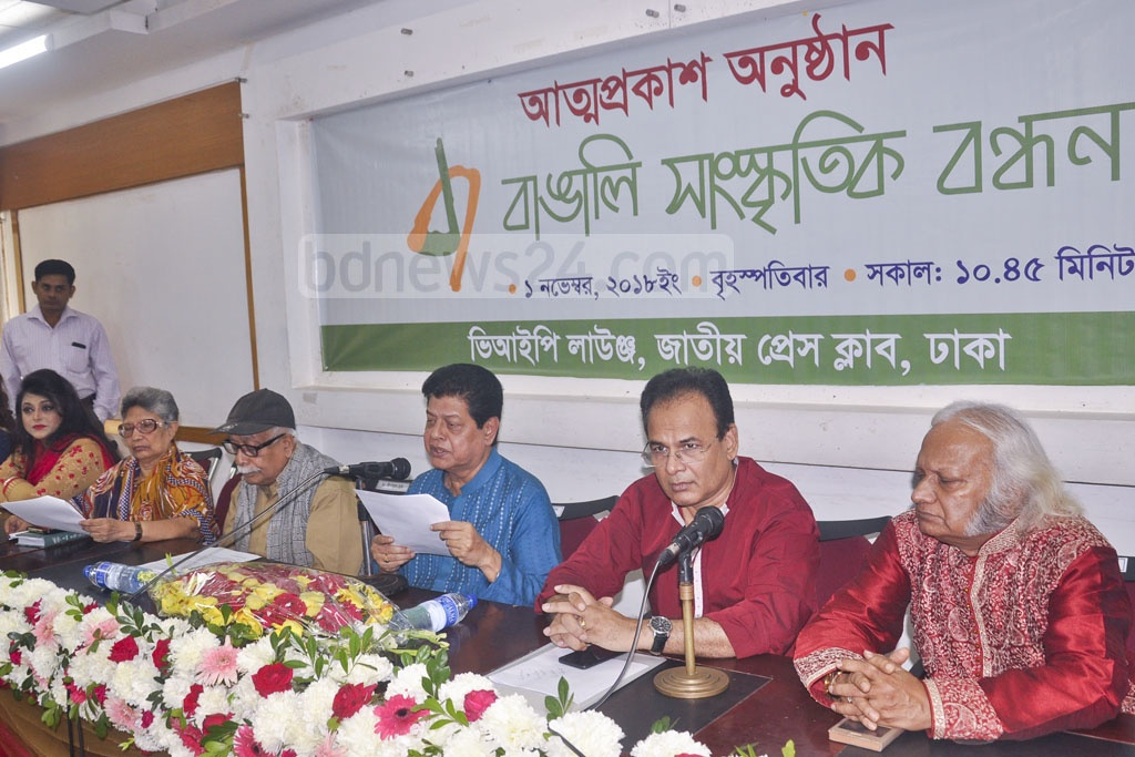 Speakers attend the launch of a new cultural platform, named Bangabandhu Sangskritik Bandhon, at the National Press Club in Dhaka on Thursday.