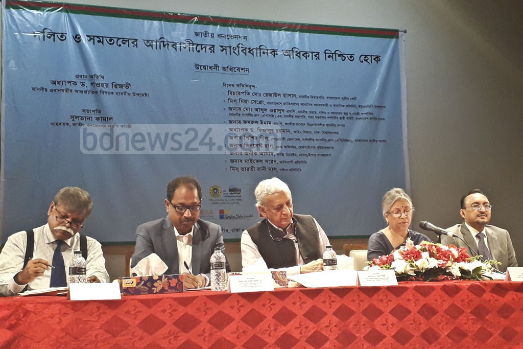 "Speakers attend an event, ""UN Development Programme: Land and Constitutional Rights of Indigenous People"" at the Liberation War Museum in Dhaka on Thursday."