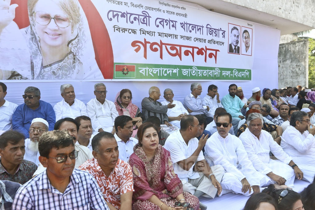 BNP leaders go on hunger strike in protest against the jailing of its chief Khaleda Zia in two corruption cases and the scrapping of jail sentences against her son Tarique Rahman at Dhaka's Mohanagar Nattomonch on Thursday. Photo: Abdullah Al Momin