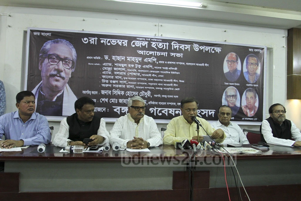 Awami League Publicity and Publication Secretary Dr Hasan Mahmud speaks at a discussion ahead of Jail Killing Day at the National Press Club on Friday.