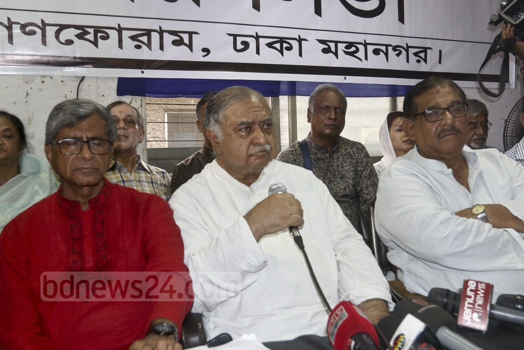 Gono Forum President Dr Kamal Hossain speaking at a meeting organised by the party at its office in Dhaka to commemorate the four national leaders on Jail Killing Day on Friday. Photo: Abdullah Al Momin
