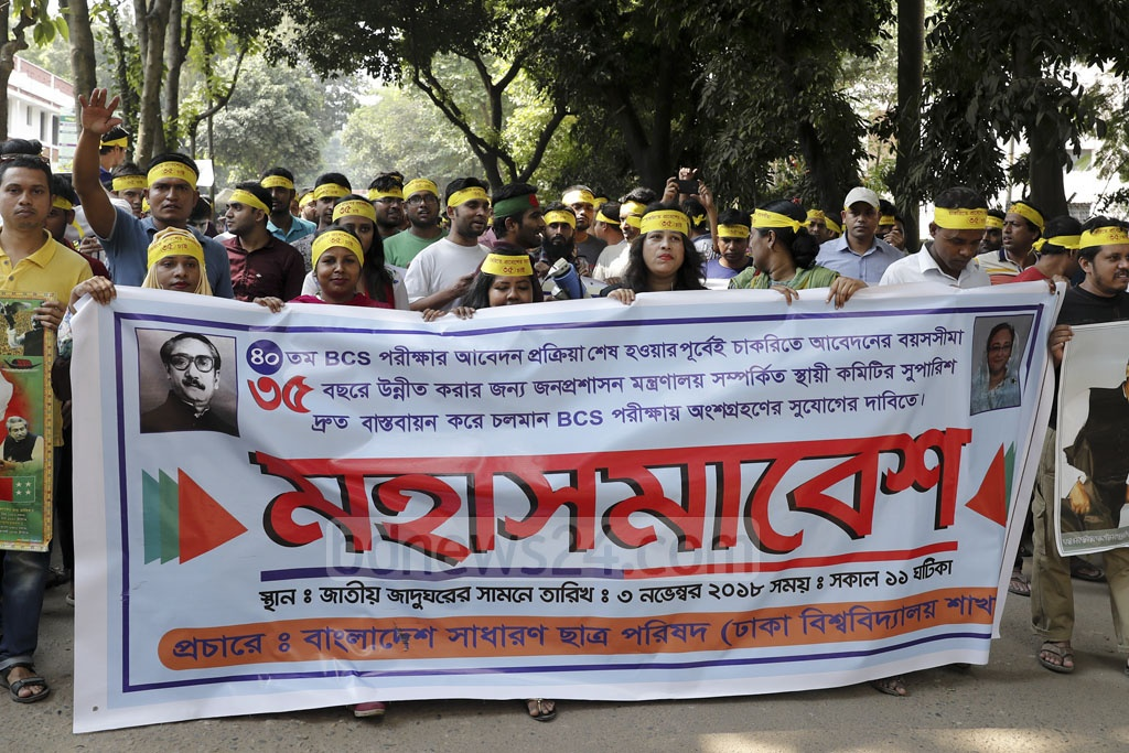 A network of students holds a protest march to demand raising the age limit for government job applications to 35 in Dhaka on Saturday.