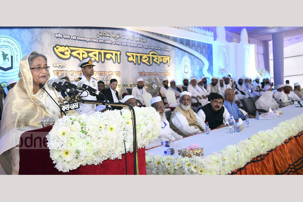Prime Minister Sheikh Hasina attends the Qawmi thanksgiving rally held at Dhaka's Suhrawardy Udyan on Sunday. Photo: PID