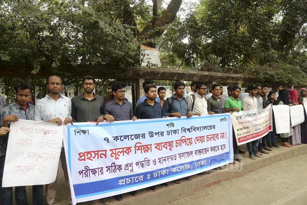 Students from Dhaka College and Government Titumir College demonstrate in front of the National Press Club on Monday to press for a number of demands. Photo: Mahmud Zaman Ovi