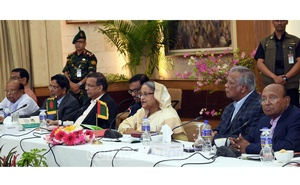 Sheikh Hasina at the 14-party coalition's meeting.