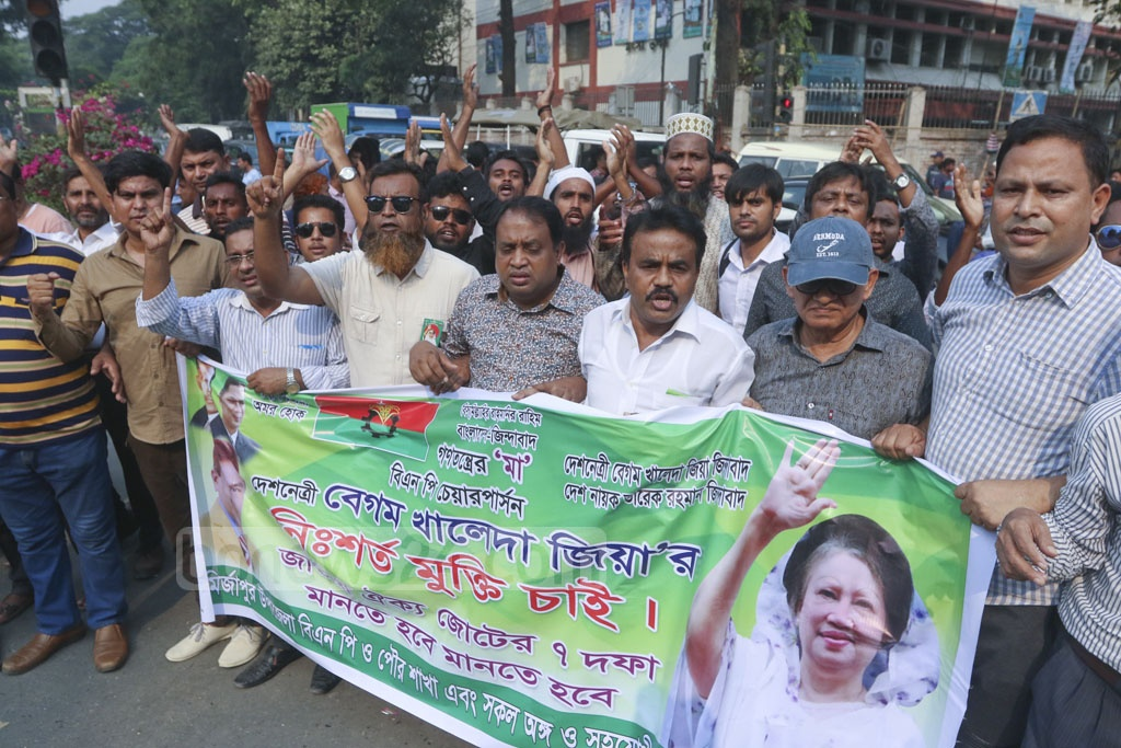 Leaders and activists of the Jatiya Oikya Front coming from different areas carry placards and portraits of BNP chief Khaleda Zia and her son Tarique Rahman to a rally at the Suhrawardy Udyan in Dhaka on Tuesday.
