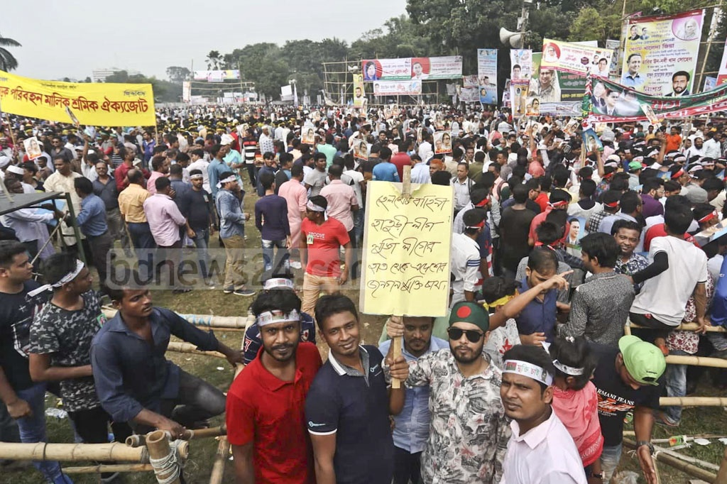 Leaders and activists of the Jatiya Oikya Front carry placards and portraits of BNP chief Khaleda Zia and her son Tarique Rahman to a rally at the Suhrawardy Udyan in Dhaka on Tuesday.