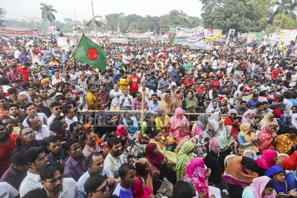 Leaders and activists gather at the Suhrawardy Udyan in Dhaka to join the Jatiya Oikya Front's rally on Tuesday.