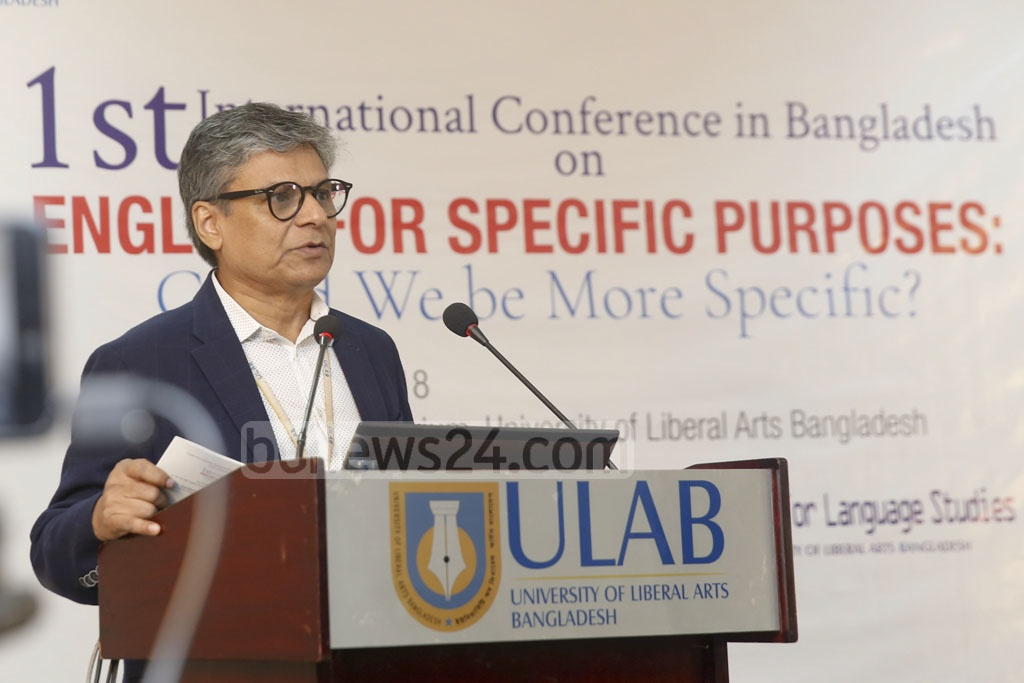 "Prof Imran Rahman, special adviser to ULAB's Board of Trustees, speaks at an international conference on ""English for Specific Purposes"" in Dhaka on Friday. Photo: Mostafigur Rahman"