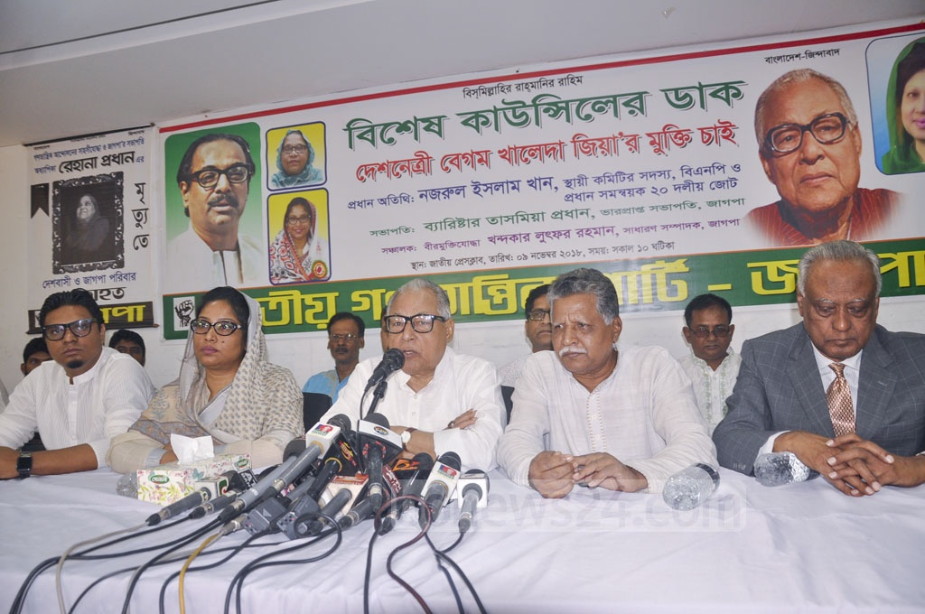 BNP Standing Committee Member Nazrul Islam Khan speaking at a discussion at the National Press Club in Dhaka on Friday, organised by the Jatiya Ganatantrik Party demanding the release of Khaleda Zia from jail.