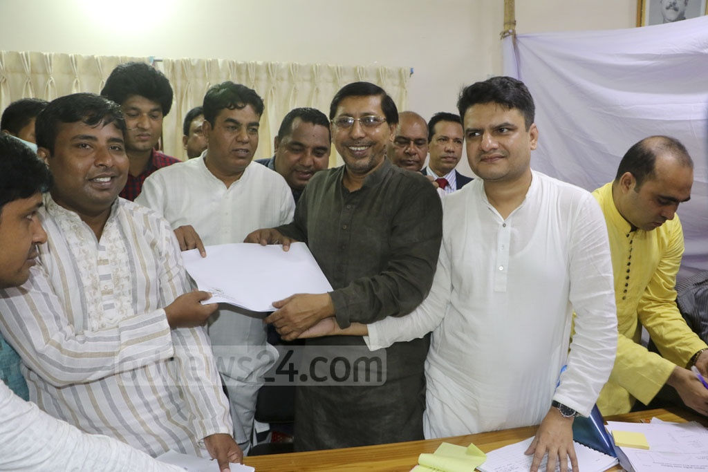 The Awami League began selling nomination forms at its Dhanmondi office on Friday to pick candidates for the 300 seats in the Dec 23 parliamentary elections.