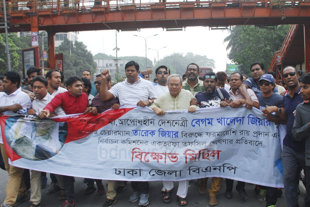 BNP Senior Joint Secretary General Ruhul Kabir Rizvi leads a rally in Dhaka on Saturday to press home a series of demands, including the release of Khaleda Zia from jail.