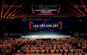 A screen shows the value of goods being transacted at Alibaba Group's Singles' Day global shopping festival in Shanghai