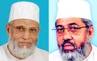 Three Chattogram Jamaat leaders buy nomination forms as independent candidates