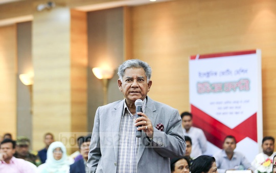 Former Election Commissioner Sakhawat Hossain attends the inaugural programme of the electronic voting machine exhibition at the Bangabandhu International Conference Centre in Dhaka on Monday. Photo: Mahmud Zaman Ovi