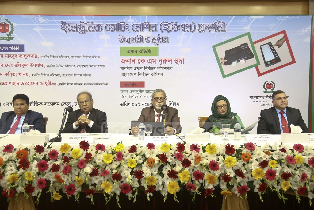 Chief Election Commissioner KM Nurul Huda attends an exhibition of electronic voting machines at the Bangabandhu International Conference Centre on in Dhaka Monday. Photo: Mahmud Zaman Ovi