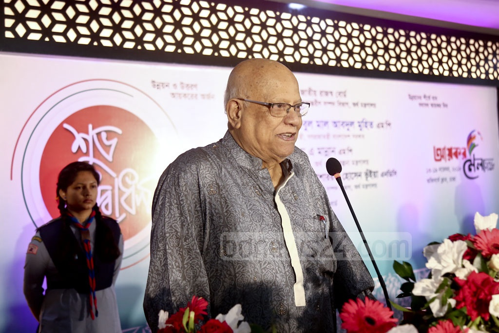 Finance Minister AMA Muhith speaks at the inauguration of the week-long Income Tax Fair 2018 at the Officers' Club in Dhaka on Tuesday. Photo: Mahmud Zaman Ovi