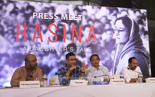 The Awami League's research wing, the Centre for Research and Information or CRI, organised a media briefing on 'Hasina: A Daughter's Tale', a documentary drama on the party's chief Sheikh Hasina in Dhaka on Tuesday ahead of its Friday premiere. Photo: Asif Mahmud Ove
