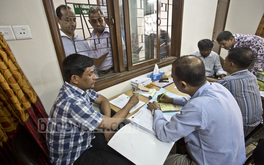 Sale of the BNP's nomination form continued at the party's Naya Paltan headquarters in Dhaka for the third day on Wednesday.