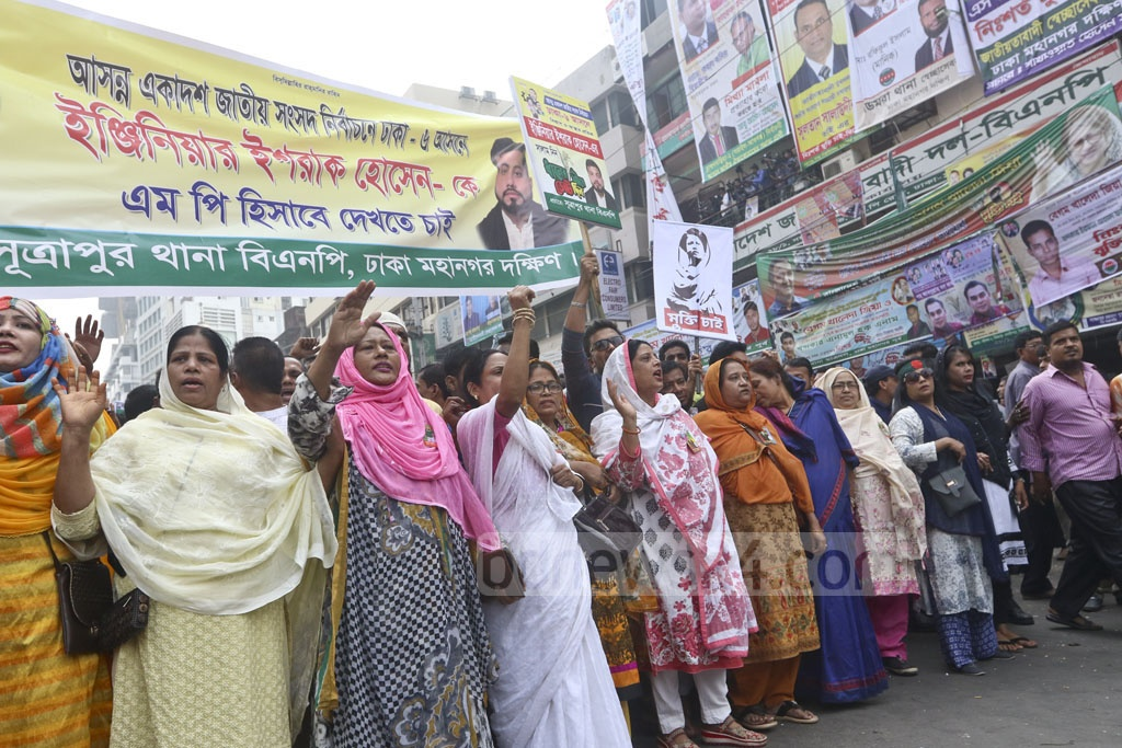 Leaders and activists of the BNP and its affiliates took out a procession in front of their headquarters in Dhaka's Naya Paltan on Thursday. Photo: Abdullah Al Momin