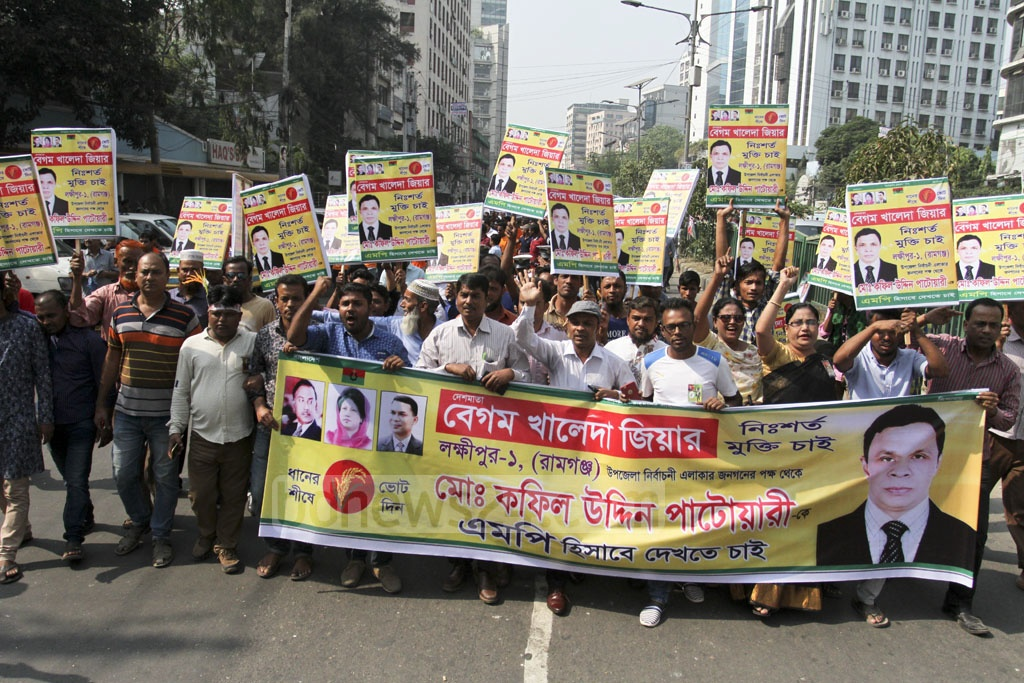 BNP leaders and activists take out a procession in front of the BNP's Naya Paltan office in Dhaka on Friday, the last day of nomination form submission for the upcoming parliamentary election. Photo: Asif Mahmud Ove