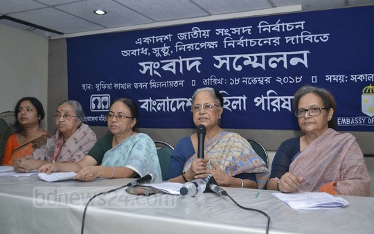 Ayesha Khanam, president of women rights group Bangladesh Mahila Parishad, speaking at a press conference demanding free and fair elections at the Sufia Kamal Bhaban Auditorium in Dhaka on Sunday.