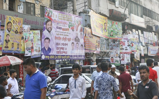 The Awami League headquarters on the Bangabandhu Avenue is covered by posters, banners and festoons of nominees of its ticket for the election on Sunday afternoon. Photo: Abdullah Al Momin