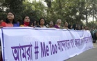 Activists gather in front of the National Press Club in Dhaka on Nov 18, 2018, expressing solidarity with the #MeToo movement against sexual harassment. Photo: Asif Mahmud Ove