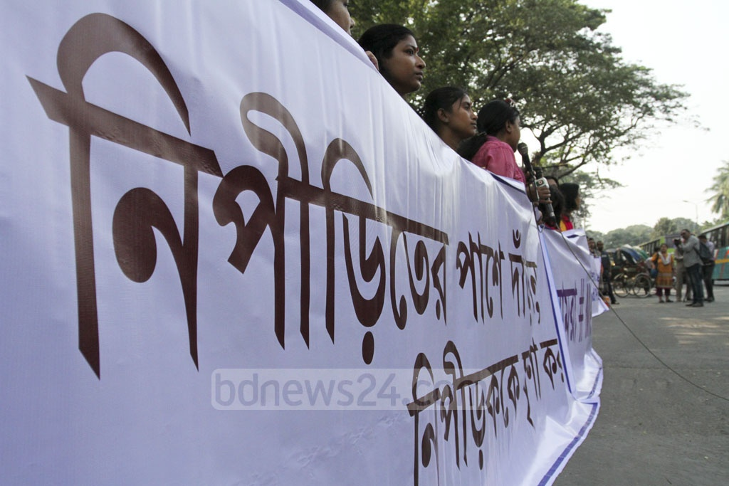 Activists gather in front of the National Press Club in Dhaka on Sunday, expressing solidarity with the #MeToo movement against sexual harassment. Photo: Asif Mahmud Ove