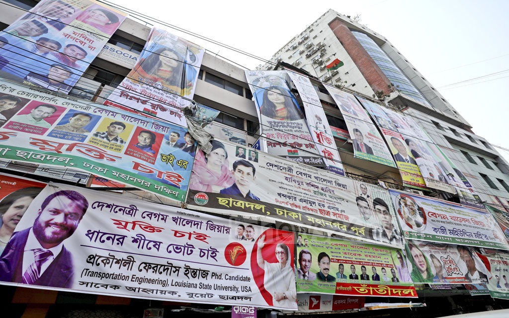 Banners and festoons cover the front of the BNP's Naya Paltan offices in Dhaka on Monday.