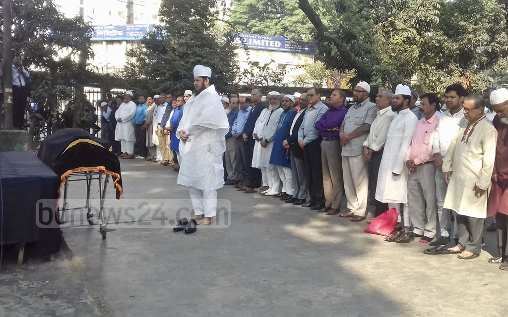 A funeral service for BSS Managing Editor and journalist Shahriar Shahid is conducted in front of the National Press Club on Monday.