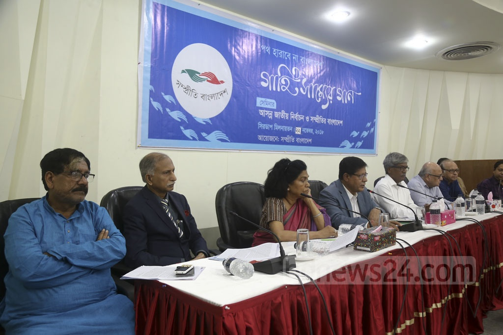 Guests discuss the impending general election and the harmony of Bangladesh at an event in the Cirdap Auditorium in Dhaka on Thursday. Photo: Mahmud Zaman Ovi