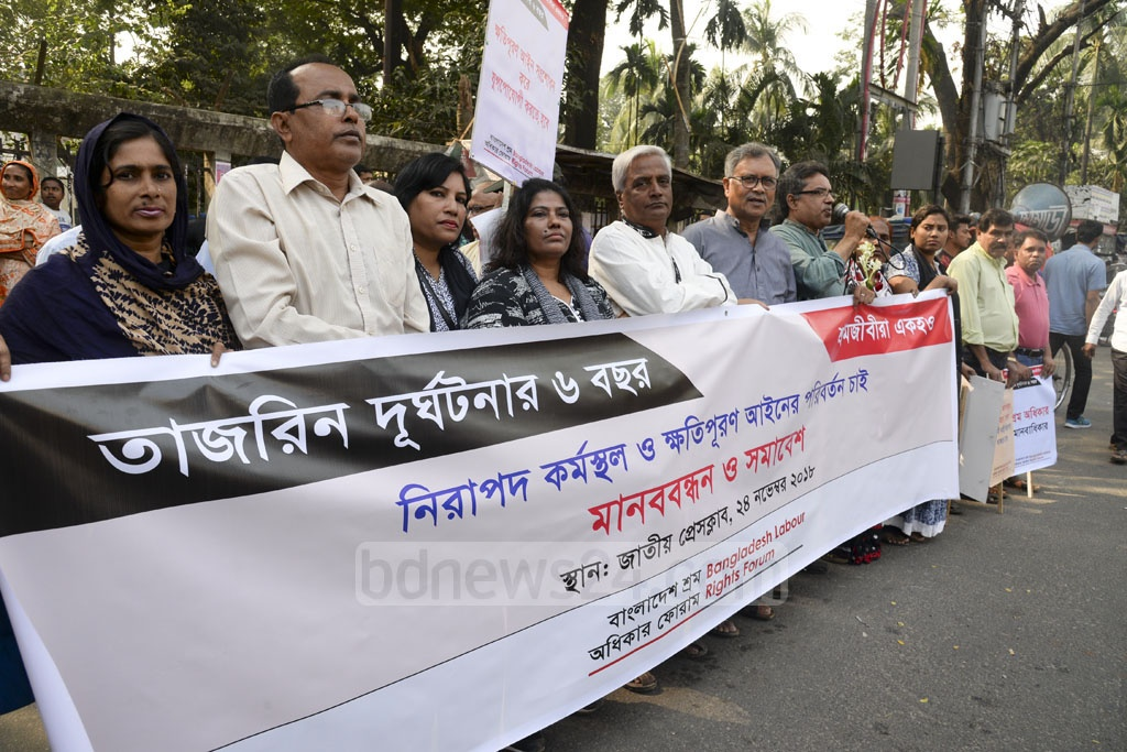 A demonstration for worker safety is held in front of the National Press Club to commemorate the anniversary of the 2012 fire at the Tazreen Fashions factory. Over 100 people were killed in the fire at the Ashulia-based factory.
