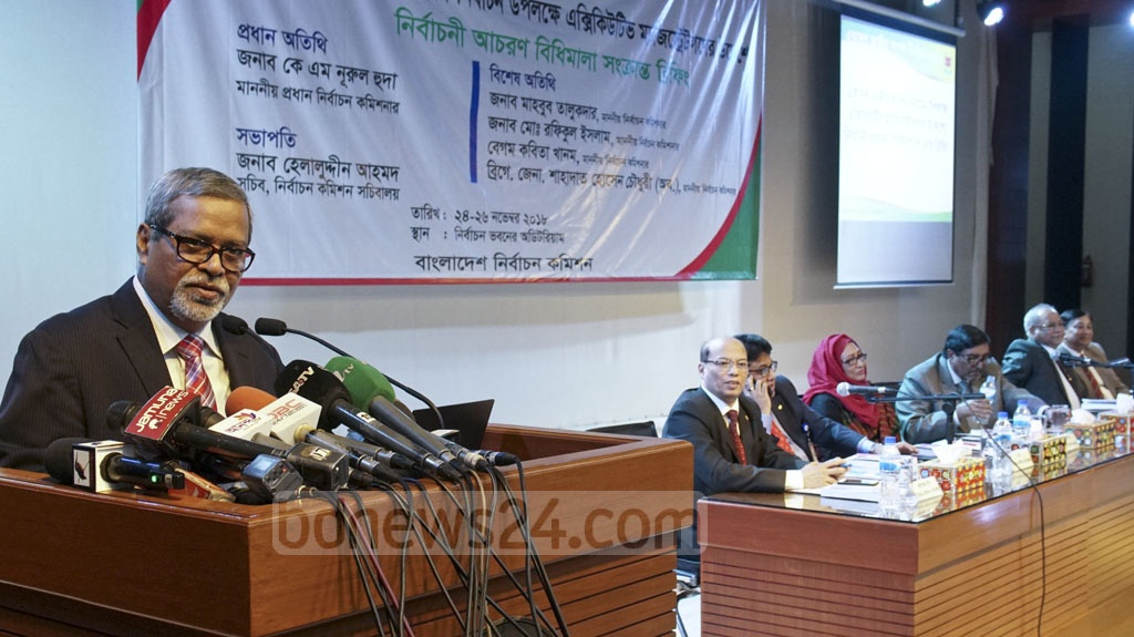 Chief Election Commissioner KM Nurul Huda speaks to executive magistrates about the code of conduct for the 11th parliamentary election at the Bangladesh Election Commission Bhaban auditorium on Sunday. Photo: Asif Mahmud Ove