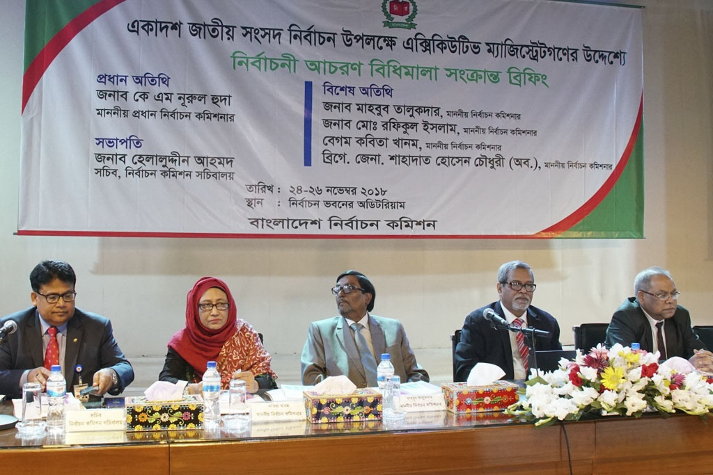 The Election Commission briefs executive magistrates on the code of conduct for the 11th parliamentary election at the Bangladesh Election Commission Bhaban auditorium on Sunday. Photo: Asif Mahmud Ove