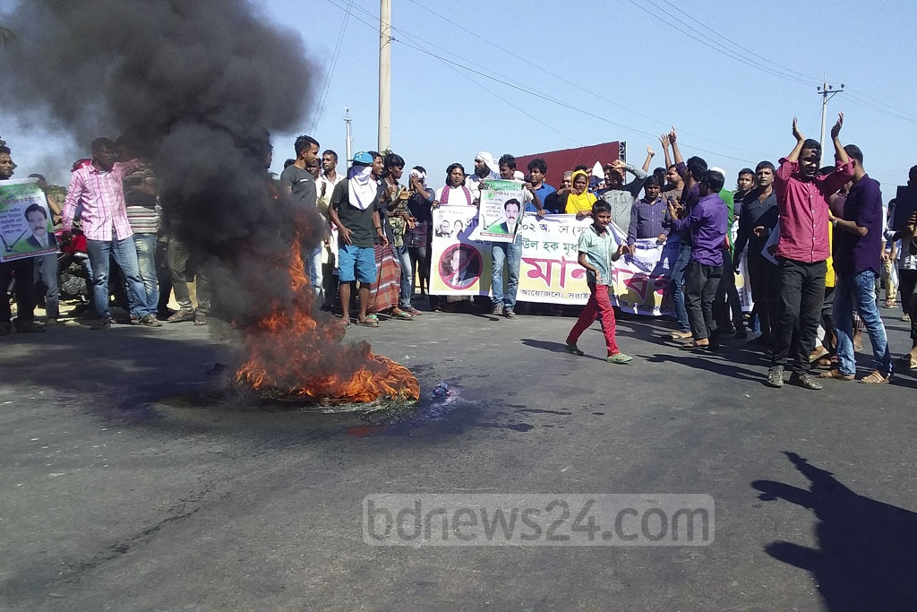 Supporters of Ziaul Haque Mridha demonstrate blocking the Dhaka-Sylhet Highway at Kuttaparha bend in Sarail for over an hour from 11am on Tuesday demanding his nomination for Brahmanbarhia-2 constituency.