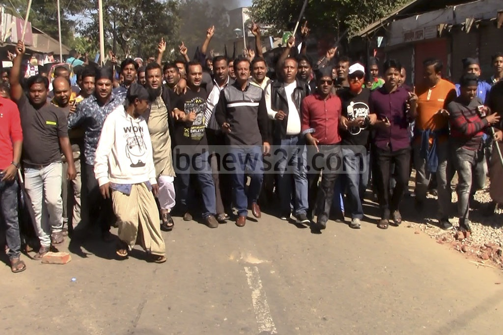 A group of Awami League activists demonstrated blocking the Feni-Parshuram road from 11am to 2pm on Tuesday against the nomination of JaSoD's Shirin Akhter as the ruling alliance candidate for Feni-1.