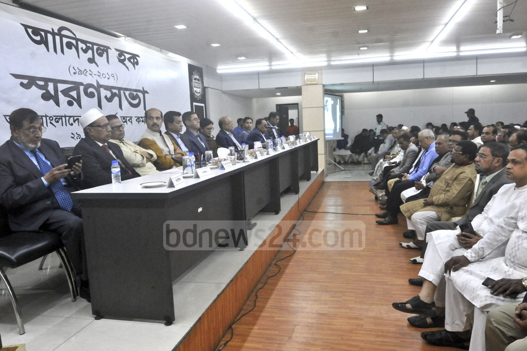 Guests attending a remembrance meeting on late Dhaka North Mayor Annisul Huq at the FBCCI offices on Thursday.