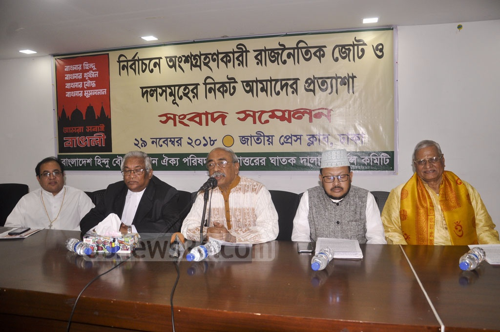 Bangladesh Hindu Buddha Christian Oikya Parisad and Ekattorer Ghatak Dalal Nirmul Committee jointly hold a press conference at the National Press Club in Dhaka on Thursday to voice their expectations from the parties participating in the election.