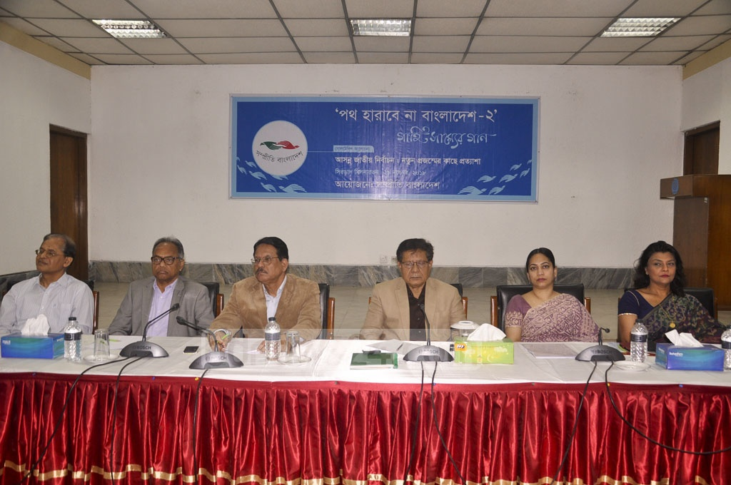 Sampriti Bangladesh, a new platform for prominent citizens, organises a roundtable on the election at the CIRDAP auditorium in Dhaka on Thursday.