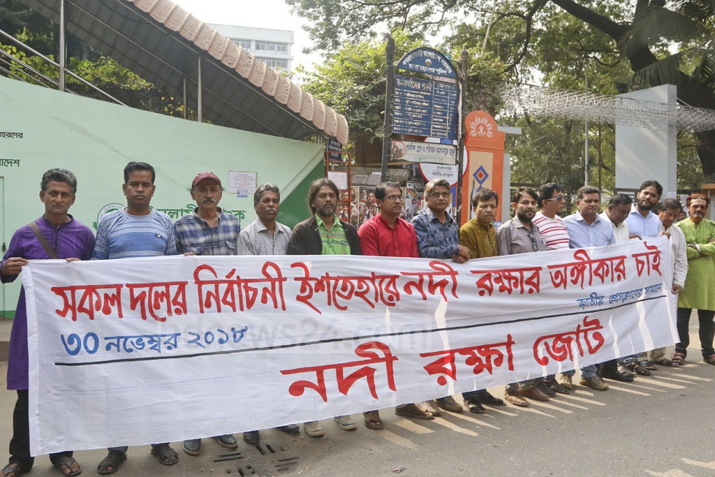 The members of Nadi Rakkha Jote staged a rally in front of the National Press Club in Dhaka on Friday demanding a pledge be made to save rivers in election manifesto of all parties contesting in the general elections. Photo: Abdullah Al Momin