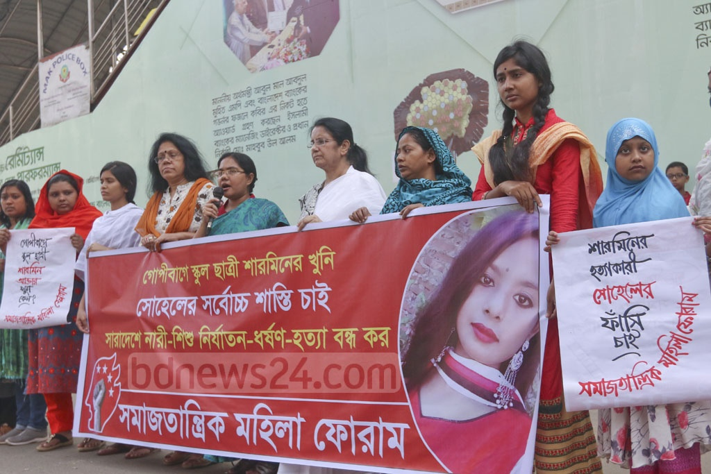 The activists of Samajtantrik Mahila Forum gathered at the National Press Club demanding capital punishment for the killer of 'Sharmin', a school student from Dhaka City's Gopibagh. Photo: Abdullah Al Momin