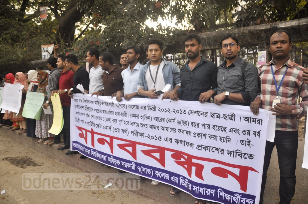Students from Dhaka University's seven affiliate colleges form a human chain in front of the National Press Club on Sunday, demanding that the third-year examination results for the Degree Pass and Certificate Course (2012-13) be released.