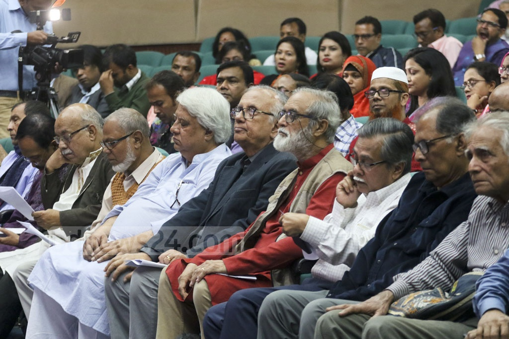 Guests at a programme marking the 63rd founding anniversary of the Bangla Academy in Dhaka on Monday. Photo: Abdullah Al Momin