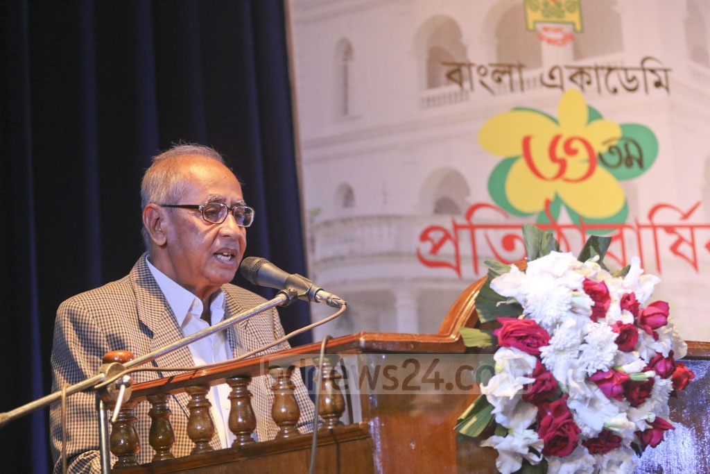 Former Bangla Academy director Subrata Barua speaking at a programme marking the 63rd founding anniversary of the academy in Dhaka on Monday. Photo: Abdullah Al Momin