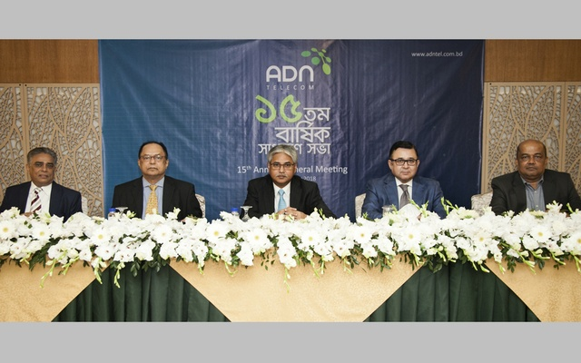 From Left: ADN Telecom Limited Independent Director Ghulam Rasool, Director Md Moinul Islam, Chairman Asif Mahmood, Director Waqar Ahmad Choudhury, and Managing Director Henry Hilton.
