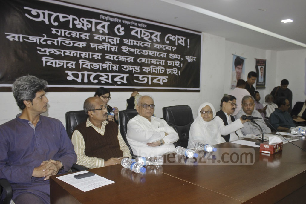 Panellists at a discussion on enforced disappearance in the past five years of the Awami League rule at the National Press Club in Dhaka on Tuesday.